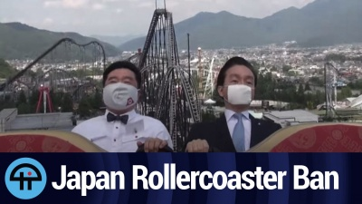 Japan Bans Screaming on Rollercoasters